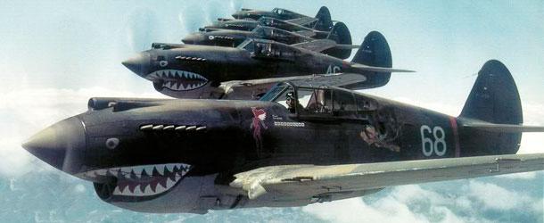 P-40 Warhawk (banner)