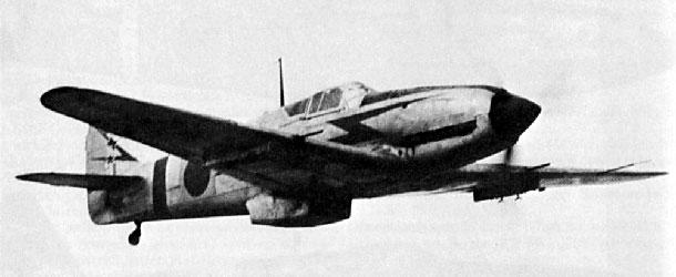 Kawasaki Ki-61 (banner)