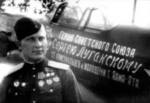 Sergej Danilovich Luganskij