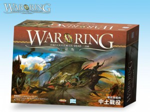 The Chinese edition of War of the Ring.