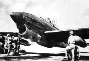 A D4Y Suisei preparing to take off.