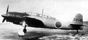 "Imperial Japanese Navy's dive bomber Yokosuka D4Y, also known as ""Judy""."